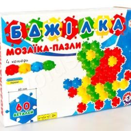 BE-03124.jpg