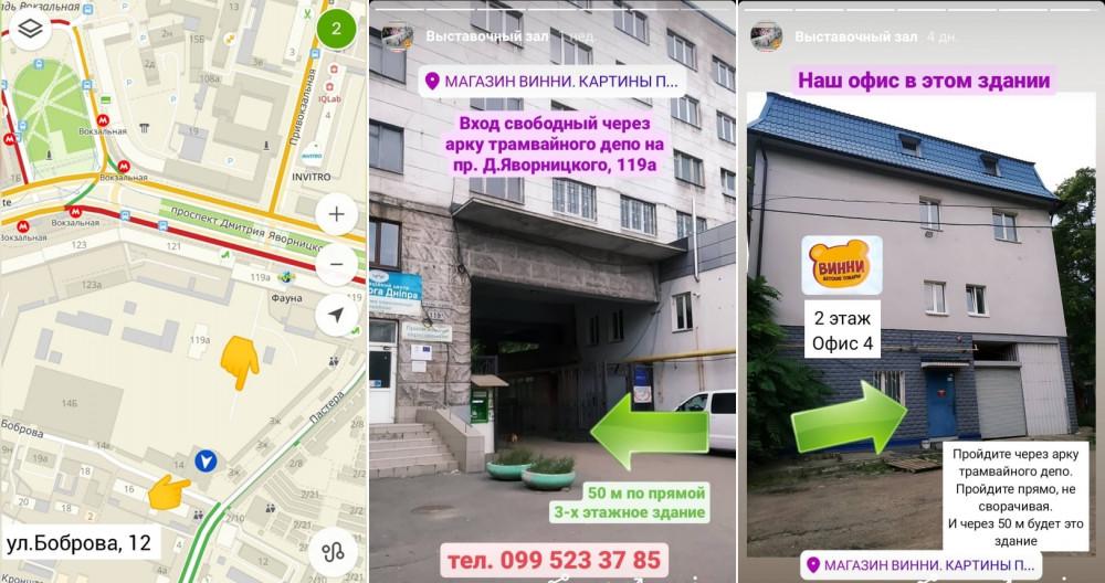 Карта города Расположение магазина ВИННИ