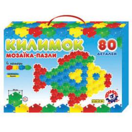 kylymok_80_b.jpg