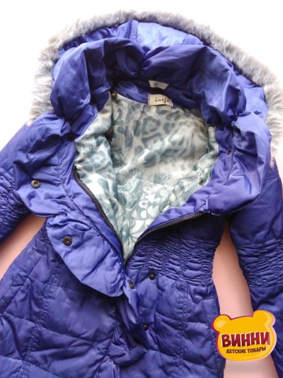 Пальто синее Милена