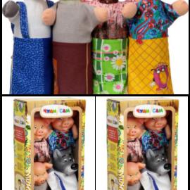 """Кукольный театр """"ТРИ ПОРОСЕНКА"""" (4 персонажа), в кор. 33*19*9см"""