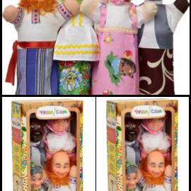 """Кукольный театр """"МАША И МЕДВЕДЬ"""" (4 персонажа), в кор. 33*17*9см"""