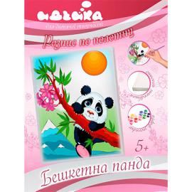 """Роспись по полотну """"Озорная панда"""", 18*24 см, 07130"""
