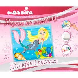 """Роспись по полотну """"Дельфин и русалка"""", 25*30 см, 07131"""