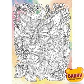 Дзен рисование Загадочный волк. Антистресс раскраска, 18*25 см, DZ01/10