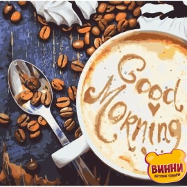 Картина по номерам Good Morning, 40*40 см KHO5523