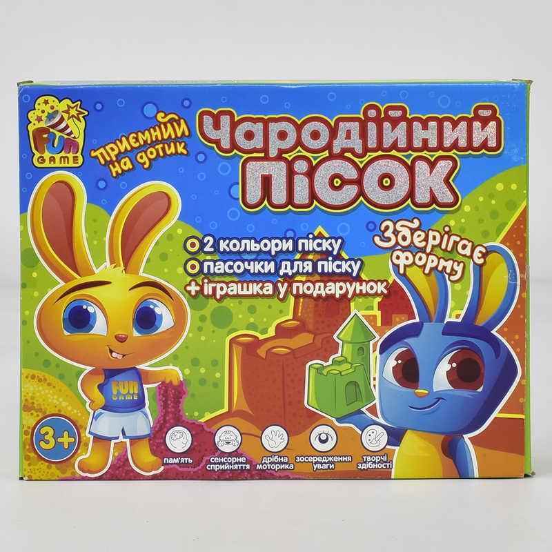 """Набор для творчества. Волшебный песок """"FUN GAME"""" 1 кг, 2 цвета, 4 пасочки+игрушка, 7321"""