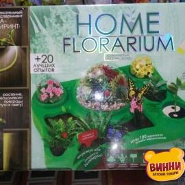"""Набор для творчества, для выращивания растений """"Home florarium"""", в кор.34*23*9 см"""