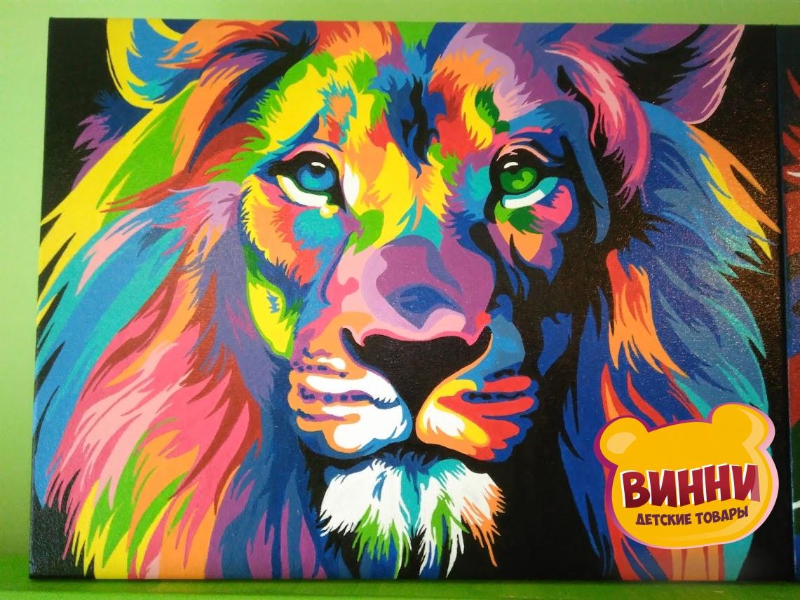 Готовая картина Радужный лев, 30*40 см