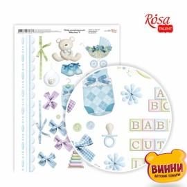 Бумага дизайнерская А4, пл.250 г/м2, Baby boy, ТМ ROSA TALENT