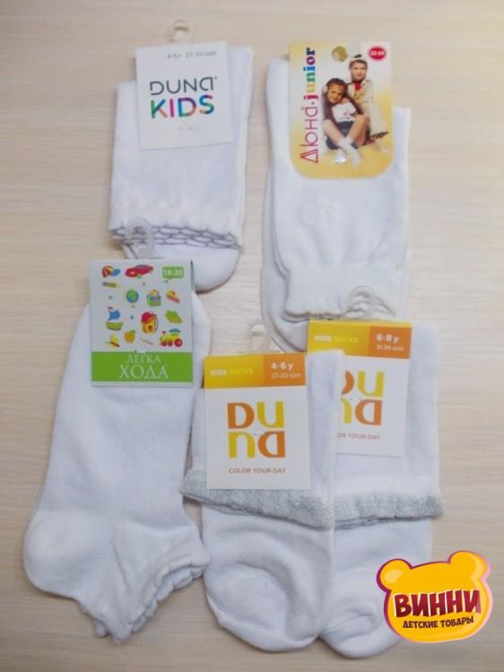 Носки детские ажурные, белые, 457