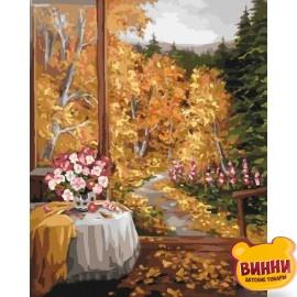 Картина по номерам Волшебный запах осени, 40*50 см KHO2242