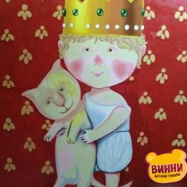 Готовая картина Мой король... кипия картины Гапчинской, 40*50 см