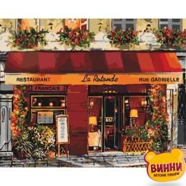 Картина по номерам Яркий ресторанчик, 40*50 см КНО2193