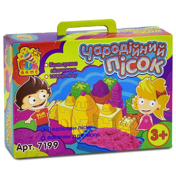 """Песок """"Волшебный"""" 1500 грамм, 3 цвета в наборе, 8 пасочек, песочница """"FUN GAME"""" в кор"""
