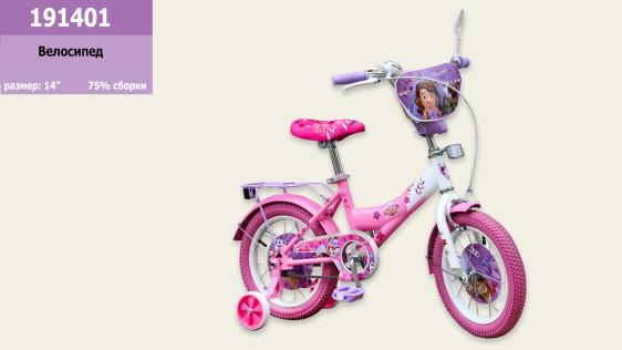 Велосипед 2-х колес 14'' со звонком,зеркалом,руч.тормоз 191401