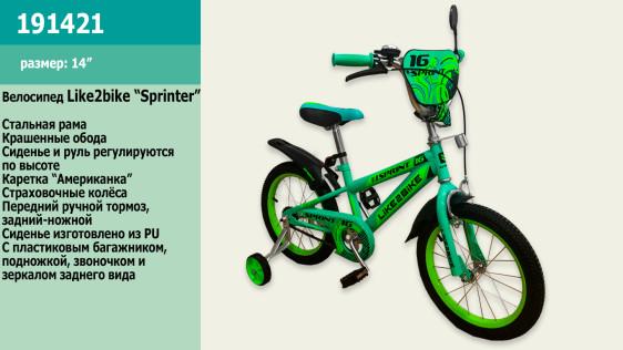 """Велосипед детский 2-х колёсный 14"""" 191421 Like2bike Sprint, зелёный"""