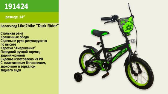"""Велосипед детский 2-х колёсный 14"""" 191424 Like2bike Dark Rider, чёрно/салатовый"""