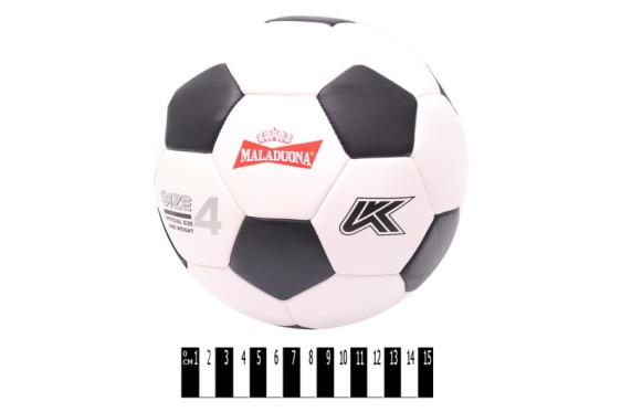 "Мяч футбол. KEPAI ""MALADUONA"" ( ПВХ)"