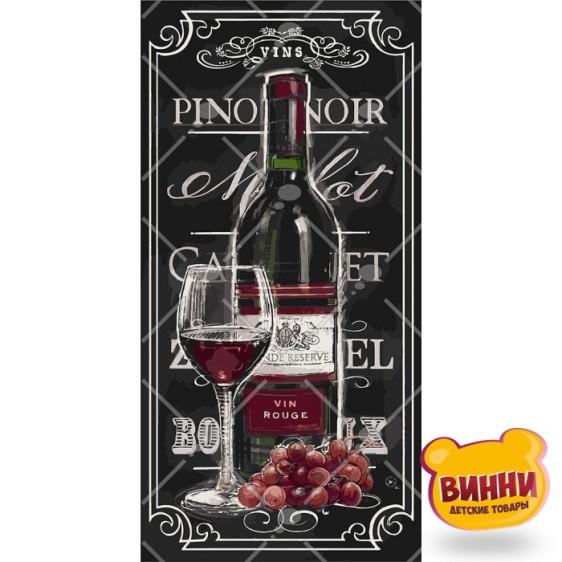 Картина по номерам Гордость виноградаря, 25*50 см KHO5547