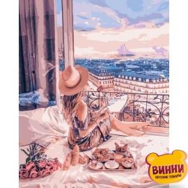 Картина по номерам Отдых в Париже, 40*50 см KHО4544