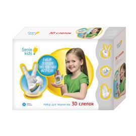 Набір для дитячої творчості «3D зліпок» TA1302 р.24,5х17х6,2см TA1302