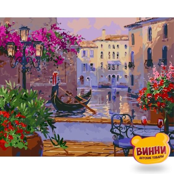 Картина по номерам Чарующая Венеция, 40*50 см KHО3559