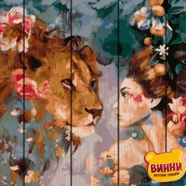 Картина по номерам на дереве Девушка и лев 40*50 см, GXT23397