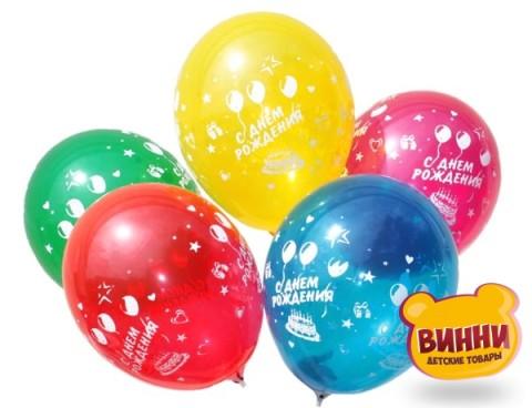 Шарики воздушные 12 дм, День рождения