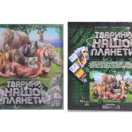 Настольная игра Животные нашей планеты — 2, G-JNP-01U