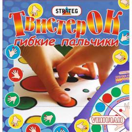 """Наст. игра """"Твистер Ок"""" гибкие пальчики, в кор. 25-25-5 см. /10/"""