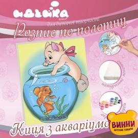 """Роспись по полотну """"Котик с аквариумом"""", 18*24 см, 7119"""