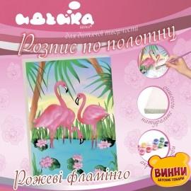 """Роспись по холсту """"Розовые фламинго"""", 25*35 см, 7125 Идейка"""