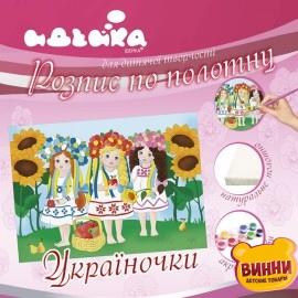 """Роспись по полотну """"Украиночки"""", 25*35 см, 7152"""