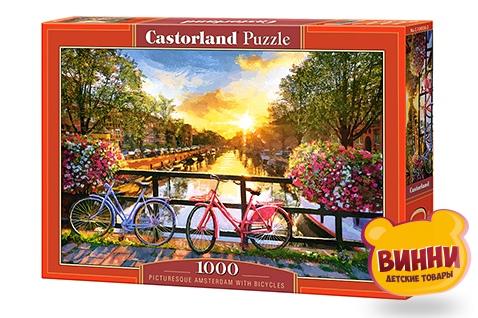 """Кастор пазлы 1000 """"Амстердам""""68*47 см, С-104536"""