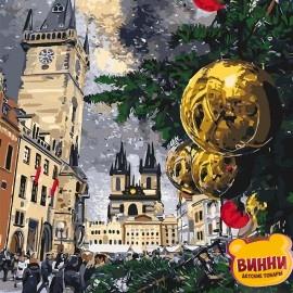 Картина по номерам Рождественские каникулы, 40*50 см KHO3562
