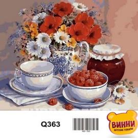 Картина по номерам Приглашение на чай, 40*50 см Mariposa Q363