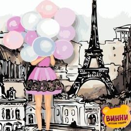 Картина по номерам 40*50 см AS0760 Краски Парижа