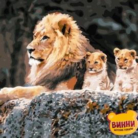 Картина по номерам 50*65 см AS0820 Семья львов