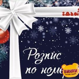 Новогодняя коробка для картин 40*50 см, ТМ Идейка