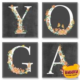 Купить набор слово по номерам YOGA loft, СН118