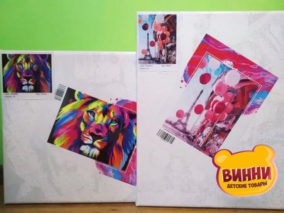 Купить картину по номерам Brushme Том и Джерри 40*50 см, GX6239