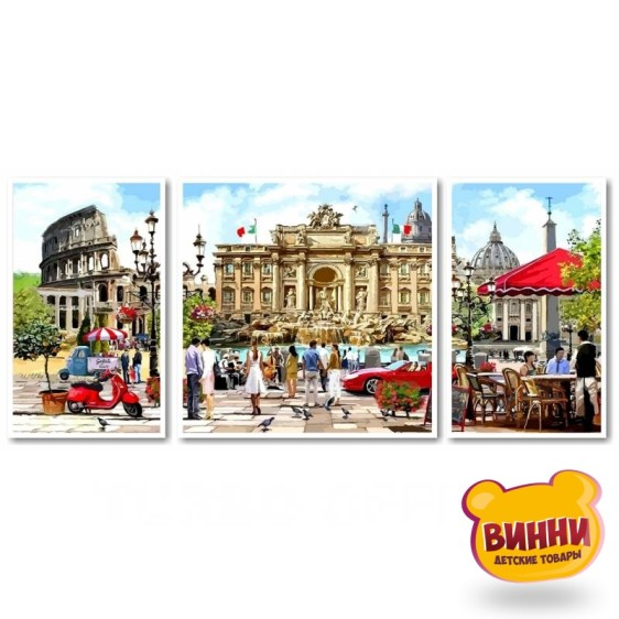 Купить триптих, картину по номерам Babylon Рим - столица Италии, VPT044