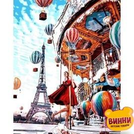 Купить картину по номерам Babylon Парижская карусель, 40*50 см VP1015
