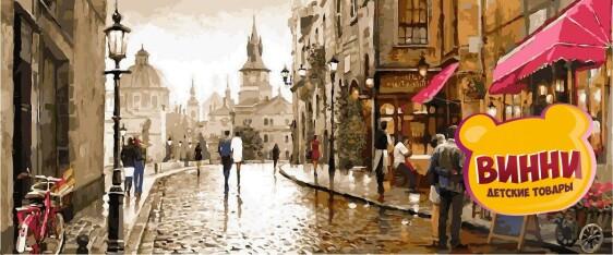 Купить триптих, картину по номерам Babylon Краски вечернего города, VPT027