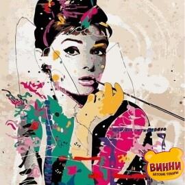 Купить картину по номерам Mariposa Одри Хепберн в стиле поп-арт, 40*50 см, Q2198