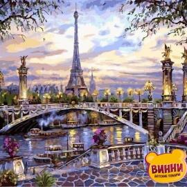 Купить картину по номерам Babylon Воспоминания о Париже, 40*50 см VP397