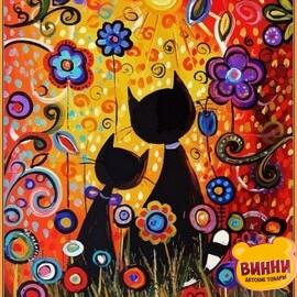 Купить картину по номерам Babylon Premium Магические краски (в раме), 40*50 см, NB624