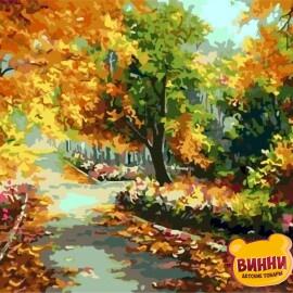 Купить картину по номерам ArtStory AS0265 Осенний парк