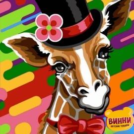 Купить картину по номерам Babylon Жираф в шляпе, 30*40 см VK245
